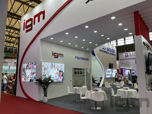 20210621_igm@welding and cutting exhibition Shanghai_2021-001