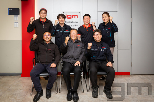 igm_Opening of igm Service Korea office in ChangWon_002