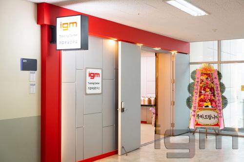 igm_Opening of igm Service Korea office in ChangWon_005