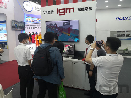 20210621_igm@welding and cutting exhibiton Shanghai_2021-043
