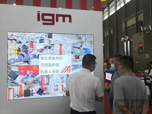 20210621_igm@welding and cutting exhibiton Shanghai_2021-015