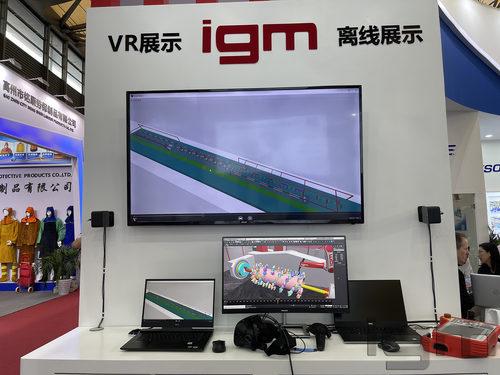 20210621_igm@welding and cutting exhibition Shanghai_2021-004