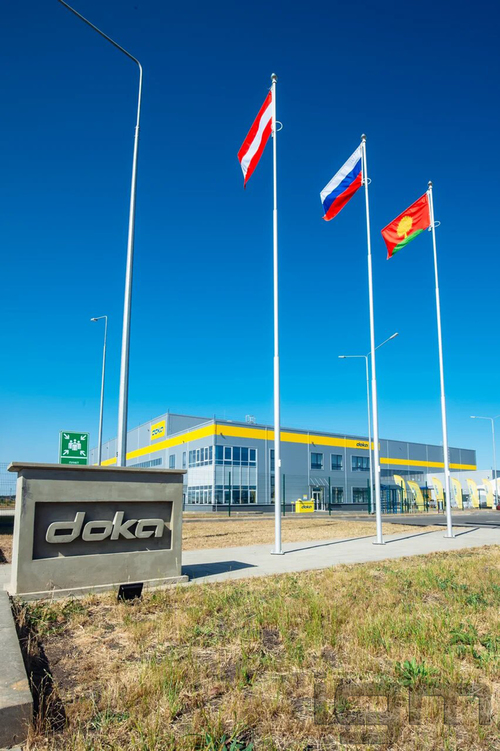 igm_Doka Lipetsk_Opening_IGM-Factory-Pic