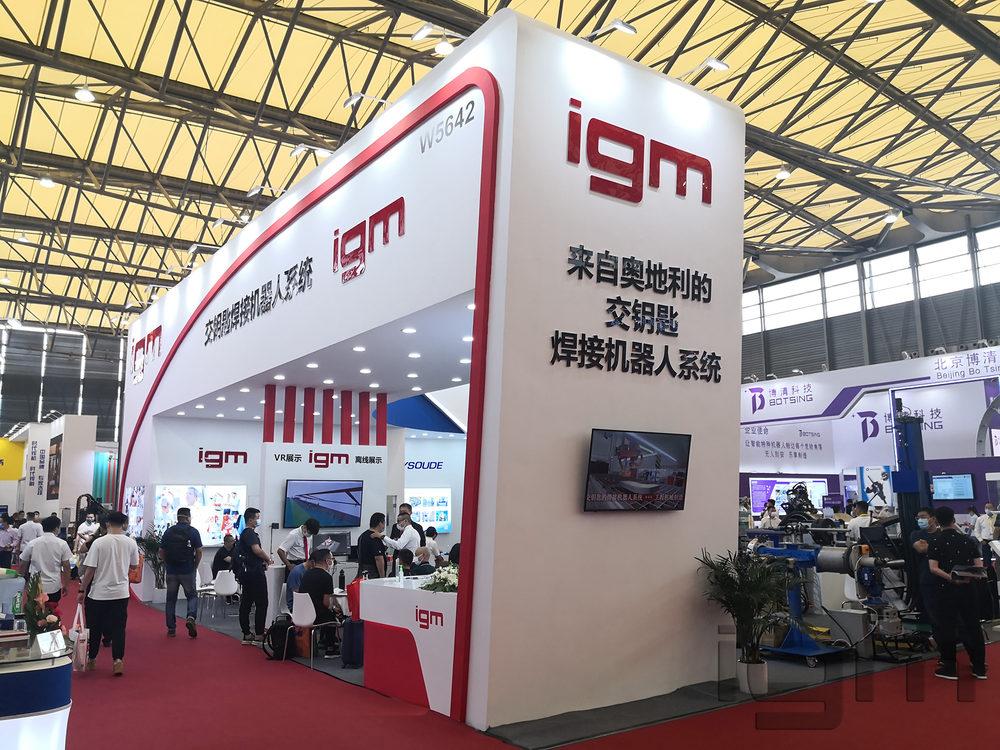 20210621_igm@welding and cutting exhibiton Shanghai_2021-000