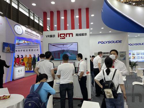 20210621_igm@welding and cutting exhibition Shanghai_2021-003