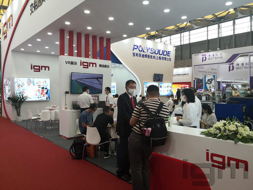 20210621_igm@welding and cutting exhibiton Shanghai_2021-010